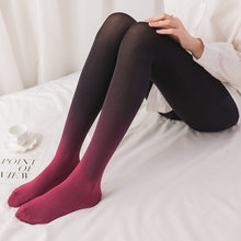 Trend New Women 120D Velvet Tights Gradient Color Opaque Seamless Stockings Pantyhose Female Pantys (SO22)