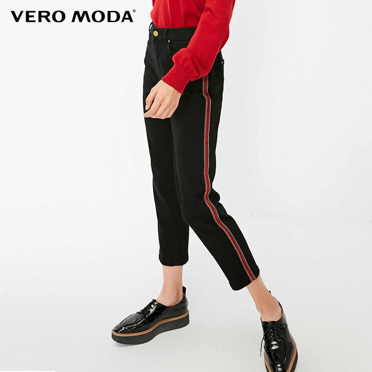 Vero Moda 2019 New Arrivals BF Style Side Strims Straight Fit Washed Jeans | 318349577