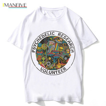 Psychedelic T-Shirt men 2019 Summer fashion tshirt casual white print Trippy t shirt for male comfortable boy top tees ms157 summer trippy t shirt