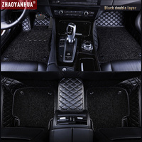 Car Floor Mat for Honda accord civic 4d crv jazz stream city fit 2015 Waterproof Car Accessories Leather Floor Mat Carpet Liner