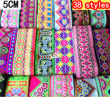 Novo 38 miao estilo webbing 50mm8yard bordado artesanal rendas tecido jacquard fita guarnições para cinto vestuário manguito costura acessório