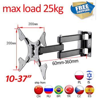 "LCD-123A 27"" 30"" 37"" retractable vesa mount stand tv wall mount pop swivel wall mount for tv bracket folding tv lift mechanism 1"