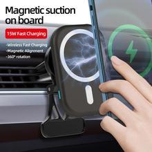 15W 빠른 충전 자동차 공기 콘센트 스탠드 IPhone12 ProMax Magsave 자기 무선 자동차 충전기 브래킷에 대 한 흡수성 전화 홀더
