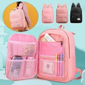 New Junior School Bag For Teenager Girls Kids Cute Backpack Women Fashion Laptop Backbag Waterproof Mochila Escolar 2020