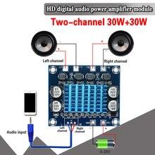 Amplifier-Board TPA3110 XH-A232 Audio-Power Digital Stereo 8-26V DC 30W 3A C6-001