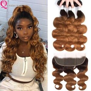 Пучки волос 1B 30, 2 тона, с фронтальной застежкой, бразильские волнистые волосы Remy, пучки с фронтальной кружевной лентой