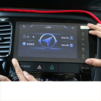 lsrtw2017 car navigation GPS screen protective toughened film for mitsubishi outlander 2016 2017 2018 2019 2020 anti-scratch image
