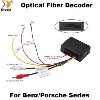 Elongate RCA Aux audio fibre converter kit fit Benz Porsche MOST fiber optics power amplifier (aftermarket android unit adapter)