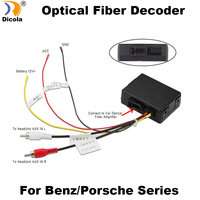 Elongate RCA Aux audio fibre converter kit fit Benz Porsche MOST fiber optics power amplifier (aftermarket android unit adapter)