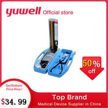 Yuwell Arm Blood Pressure Monitor Cuff Digital Sphygmomanometer Home Health Care Equipment Heart Measuring Tool Simple Blue Set