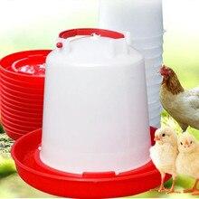 1.5L пластиковая кормушка для цыплят, курица, поилка для птиц, поилка для питья питьевой воды, кормушка для перепелиных котелков, товары для животных