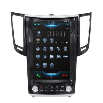 Tesla Style Android 8.1 64GB + 4GB Car GPS Navigation For Infiniti FX FX25 FX35 FX37 qx70 Head Unit Multimedia Player Auto Radio