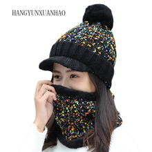 HANGYUNXUANHAO 2Pcs Winter Warm Knitted Hat with Scarf Cute Sweet Thick Set for Girl Student Womens hat set