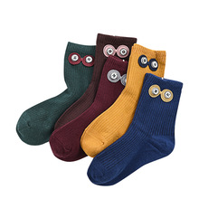 5pairs/lot Autumn Winter New Kids Cotton socks Boy,Girl,Baby,Infant fashion stripe Cartoon sports socks,For Children gifts цены онлайн