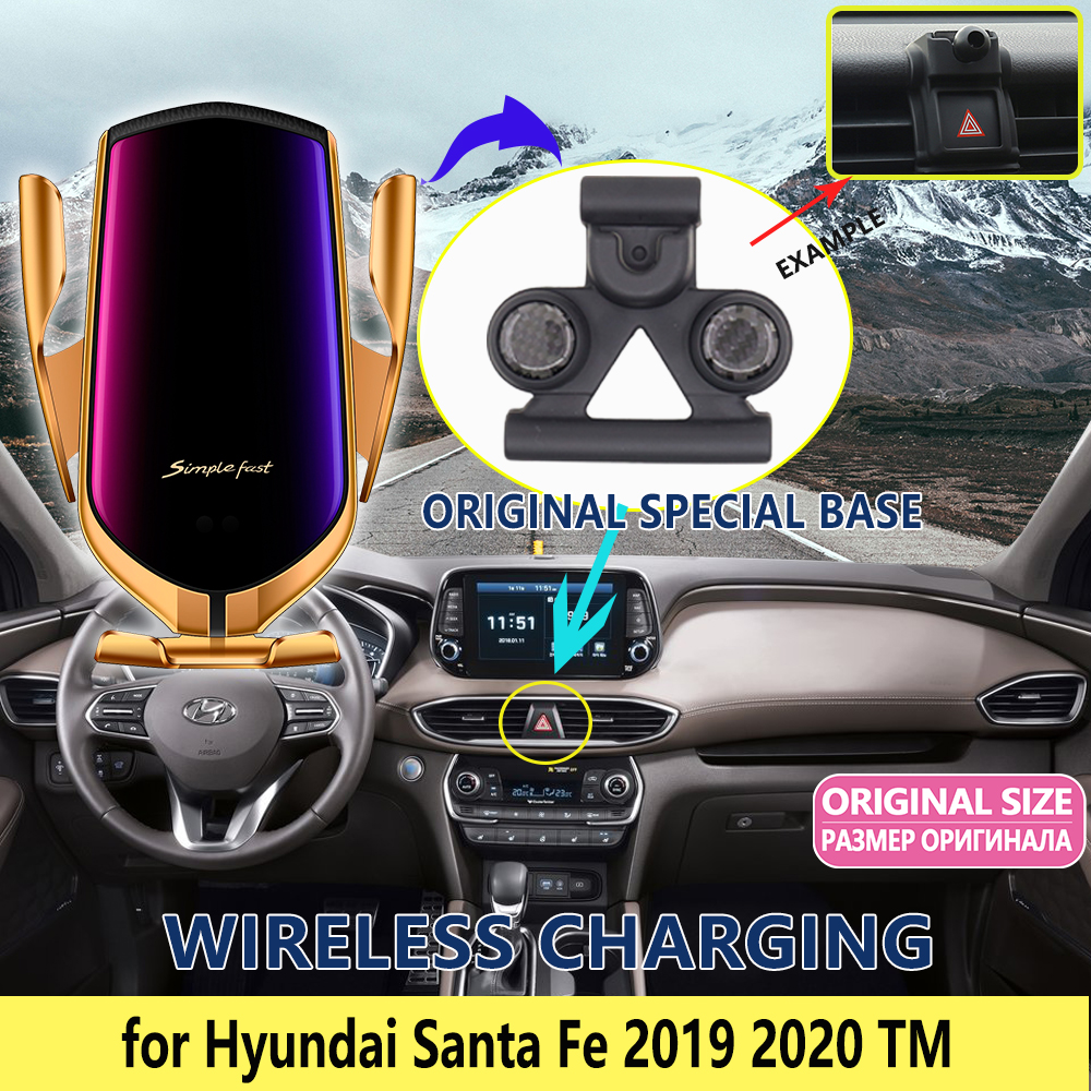 Car Mobile Phone Holder for Hyundai <font><b>Santa</b></font> <font><b>Fe</b></font> <font><b>2019</b></font> 2020 <font><b>TM</b></font> Wireless Charging Bracket Rotatable Support Accessories for iphone LG image