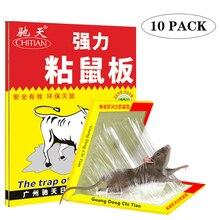 Клейкая приманка для мыши, 10 шт., клеевая ловушка для мышей, эффективная ловушка для грызунов, крыс, змей, клопов, вредителей, Нетоксичная, эко...