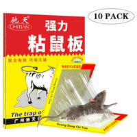 10 PCS Mouse Board Sticky Mice Glue Trap High Effective Rodent Rat Snake Bugs Catcher Pest Control Reject Non-toxic Eco-Friendly
