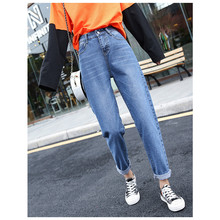 JUJULAND Jeans For Women High Waist Harem Mom Spring New Plus Size Blue Denim Pants blue 8203