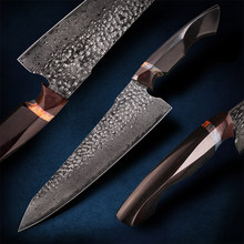 FZIZUO 8.5 Inch High Carbon VG10 Damascus steel Chef Knife Ebony Handle Gyuto Knife Stainless Steel Kitchen Knives Cooking Tools