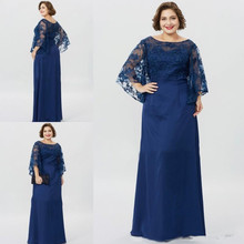 Gorgeous Mother of the Bride Dresses Jew