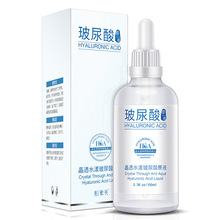 100ml Hyaluronic Acid Essence Skin Care Moisturizing Anti Wrinkle Day Cream Face Care Anti Aging Collagen Whitening Firming 100ml hyaluronic acid essence skin care moisturizing anti wrinkle day cream face care anti aging collagen whitening firming