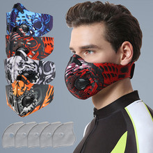 Cycling Sports Masks Activated Carbon Mask Extra Filter Cotton Sheet 5PCS Gasket Headwear Men Bike Helmet Light Masks Dustproof