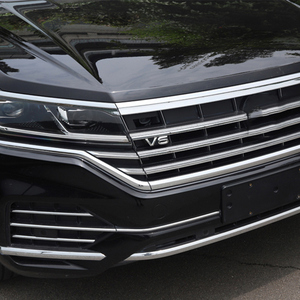 Image 5 - 1pc SEEYULE מותאם אישית רכב קדמי גריל V6 סמל גריל קישוט ABS כסף מדבקת אביזרי עבור פולקסווגן פולקסווגן טוארג 2019