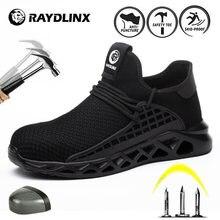 Raydlinx пропускающая воздух Резиновая Защитная летняя защитная
