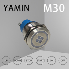 цена на 30mm 1NO 1NC Luminous Character Metal Push Button Switch Lettering Start Stop Power Supply Laser Fix Or Reset Custom 5A 250VAC