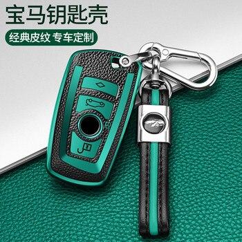 цена на Car Key Case Cover for BMW 520 525 f30 f10 F18 118i 320i 1 3 5 7 Series X3 X4 M3 M4 M5 Car Styling  TPU Key Shell