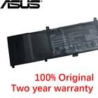 ASUS Original 4110mA...