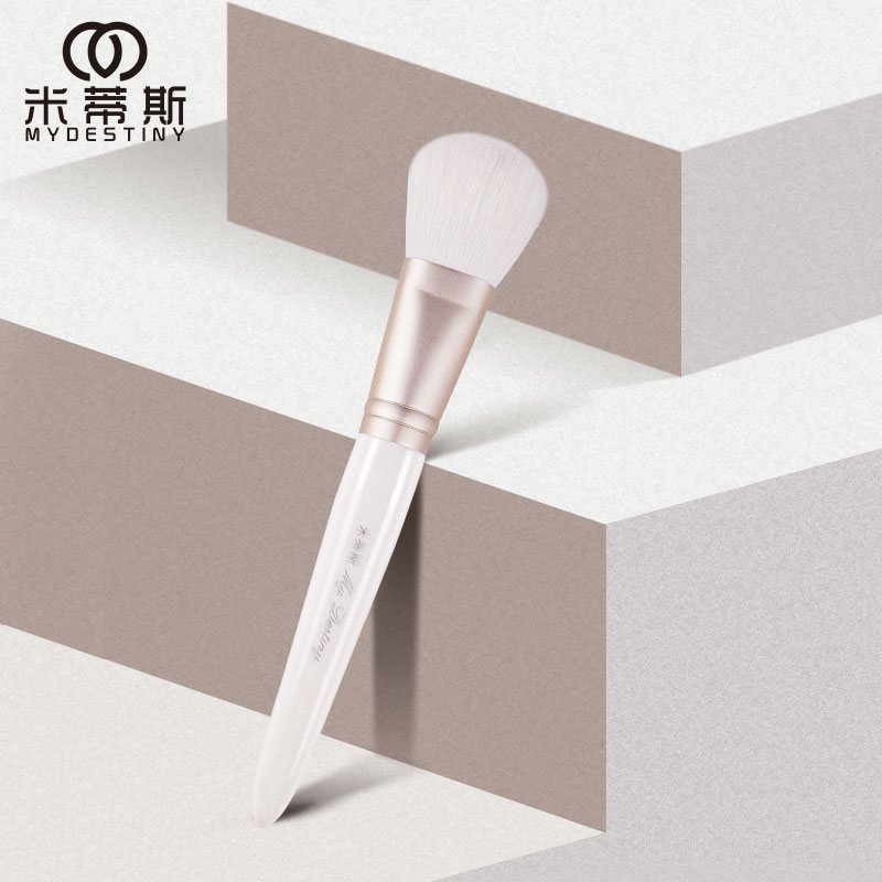 MyDestiny Cosmetic Brush-The Snow White Series-Square Head Blush&powder Brush-high Quality Goat Hair Makeup Tool&pen-beauty