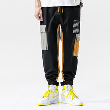 2020 men's casual pants trend wild loose ins multi-pocket to