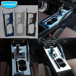 For Geely  Coolray,Proton X50,BinYue,SX11,Car gear shift bright frame