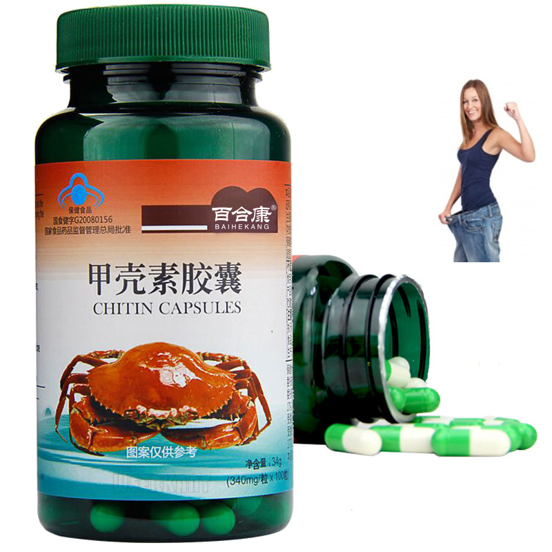 Chitin Enhance Immunity Fat Blocker Stops Absorption Body Sculpting And Fat Burning Waist Leg Skin Care Whitening