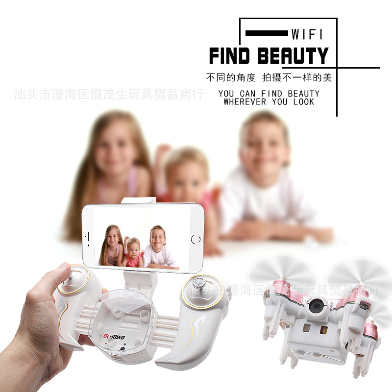 Chengxing Cx-10wd-tx Remote Control Version WiFi Real-Time Aerial Photography Mini 2.4G Set High Quadcopter