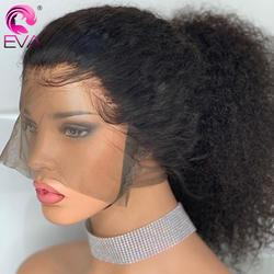 Ева волосы 360 Синтетические волосы на кружеве al парик предварительно сорвал с для волос Бразильский объемная волна Синтетические волосы на