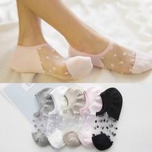 2 пары новых элегантных женских и девичьих хлопковых удобных носков на весну и лето, короткие невидимые эластичные короткие носки