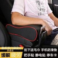 Auto innen PU zentrale armlehne box pad armlehne box erhöhung schutz matte für Mitsubishi ASX Lancer Lancer EX