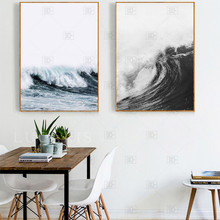 Nordic Black White Wall Art Ocean Wave Beach Canvas Painting Palm Tree Posters and Prints Pastel Pictures for Living Room Decor black white palm tree leaves canvas posters and prints minimalist painting wall art decorative picture nordic style home decor