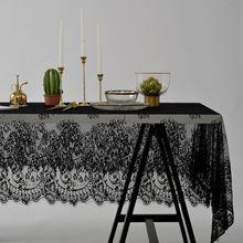 Черная кружевная скатерть, романтическая мягкая кружевная скатерть с кисточками, скатерть для свадебной вечеринки, прямоугольная скатерть