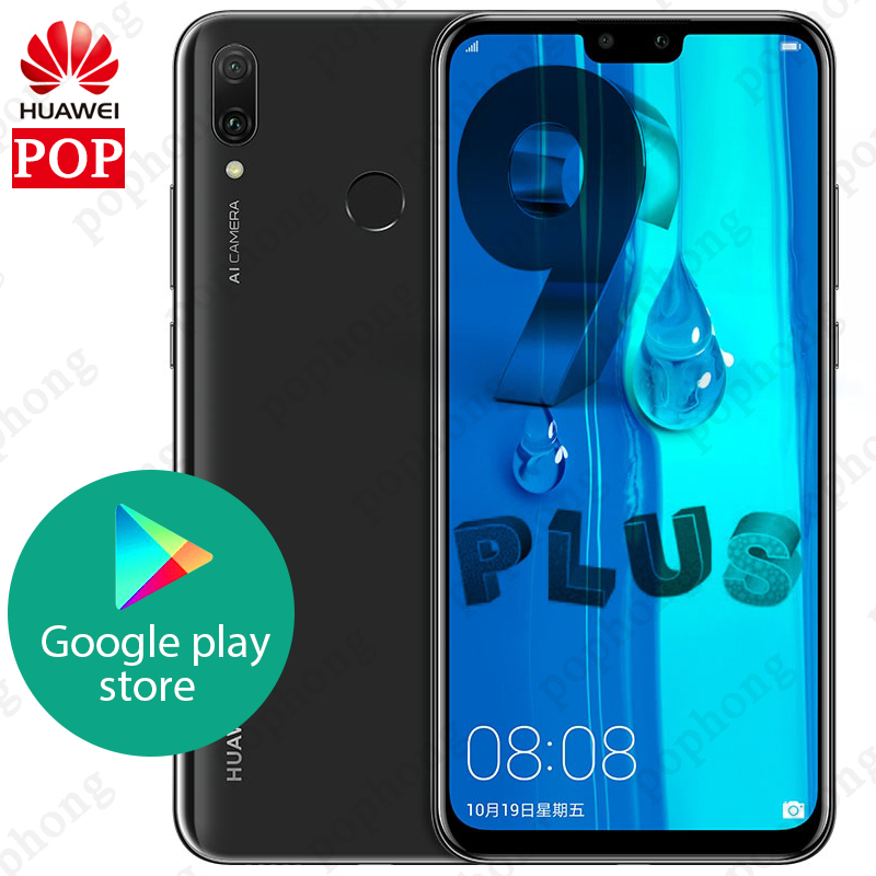 Original Huawei Y9 2019 profiter de 9 plus 4GB 128GB Smartphone 6.5 pouces 2340x1080 Kirin 710 Octa Core Android 8.1 4000mAh 4 * caméra-in Mobile Téléphones from Téléphones portables et télécommunications on AliExpress - 11.11_Double 11_Singles' Day 1