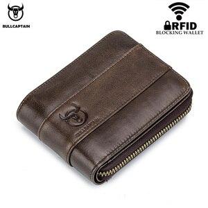 Мужской кожаный бумажник BULLCAPTAIN, тонкий дизайнерский кошелек из воловьей кожи с радиочастотной идентификацией, Billetera para hombres