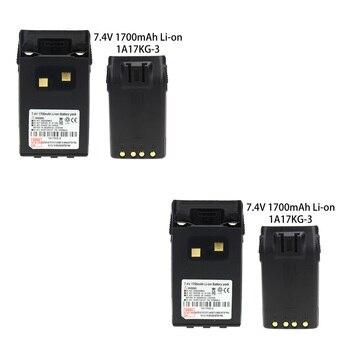 2X+Li-ion+Batterie+pour+Wouxun+KG-KG-UV6D+KG-659+KG-669+KG-679+KG-689+1700mAh