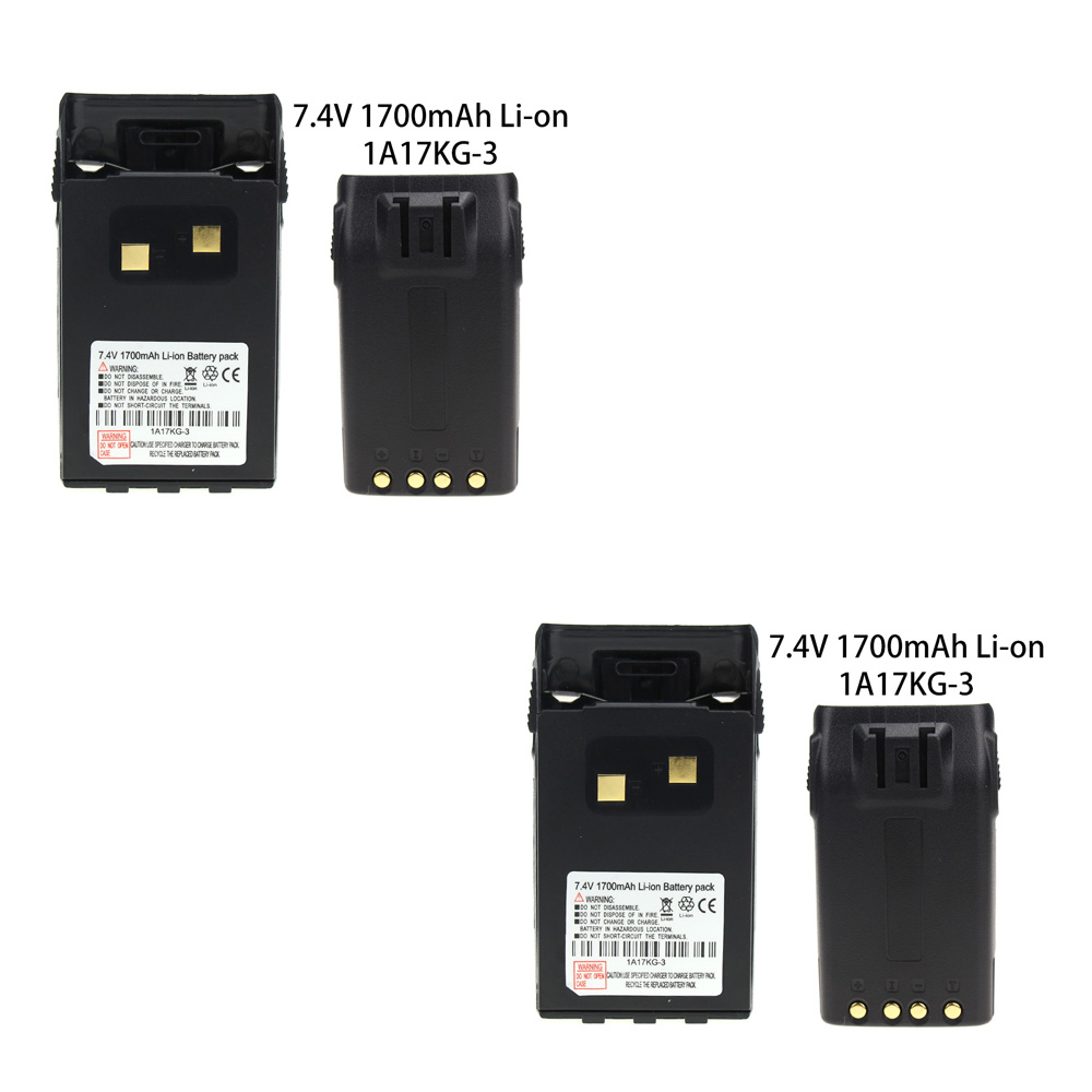 2X Li-ion Battery For Wouxun KG-KG-UV6D KG-659 KG-669 KG-679 KG-689 1700mAh