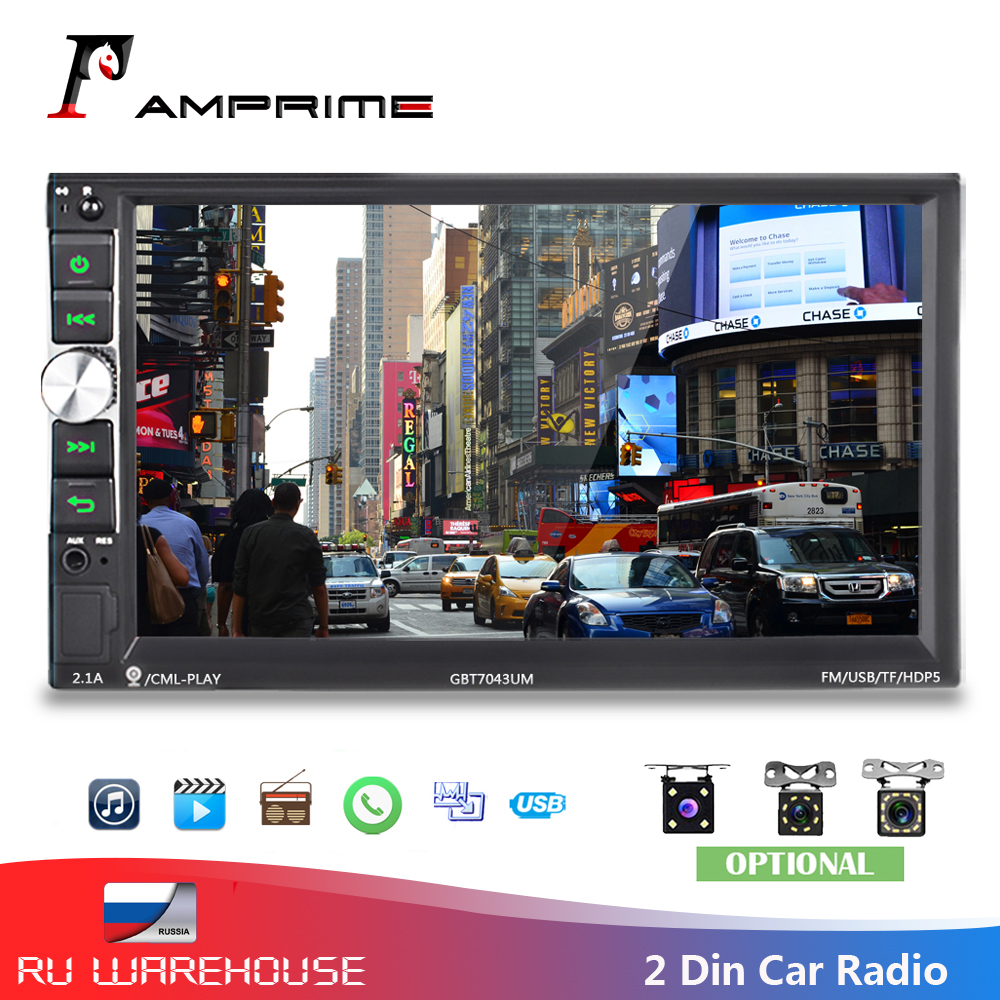 AMPrime 2 Din Car Radio HD Car Stereo 7
