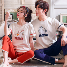 Couple Pajama Sets Sexy Summer Spring Lover Pijama Set Soft House Wear Cotton Cute Rabbit Print Tops+ Pants  Women Pajamas Sets