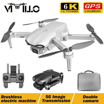 M9968 New GPS Drone 5G WIFI FPV With 6k HD Camera Professiional Follow Me Drones Brushless Motor Rc Quadcopter Dron Pk SG906pro2 brushless motor rc drone 5g wifi fpv 1080p hd camera gps follow me directs the flight one button return quadcopter