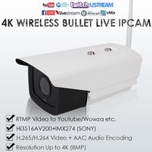 4K 8.0MP IR Wireless WiFi Waterproof/Weatherproof IP66 Live Streaming IP CAM Push Video Stream to YouTube/Wowza by RTMP W/Audio