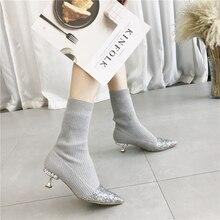Роскошные Стразы Обувь на каблуке-рюмочке Для женщин ботинки со стельками из шерсти Вязание Ботильоны украшенные кристаллами ботильоны Для женщин обувь на высоком каблуке